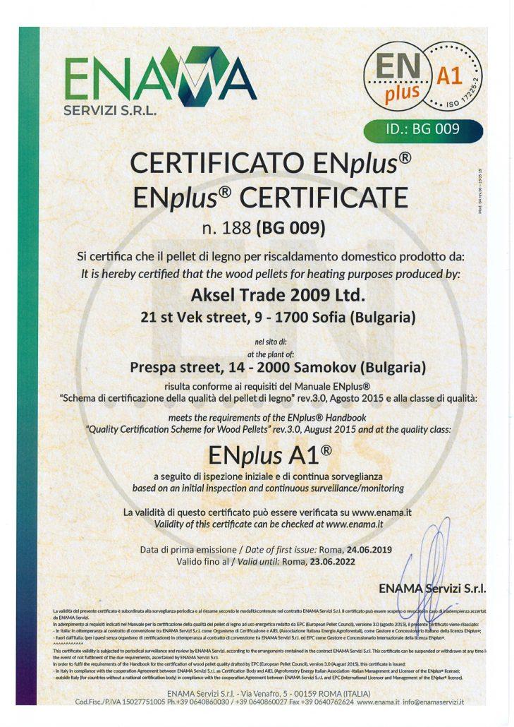 сертифика EN Plus A1